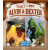 Alvin & Dexter: A Ticket to Ride Monster Expansion