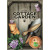 Cottage Garden (Edizione Tedesca)