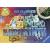 Das Verruckte Labyrinth - 30 Jahre Jubilaumsedition