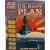 Great War at Sea: U.S. Navy Plan Orange
