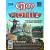 Gtm Magazine 234