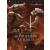 Hellas Heroes Vol.1 - Le Fatiche Di Autolico (GDR)