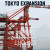 Import / Export: Tokyo Expansion
