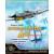 Interceptor Ace: Daylight Air Defense Over Germany, 1943-44