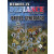 Lock And Load Tactical Heroes In Defiance Battle Generator