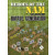 Lock And Load Tactical Heroes Of The Nam Battle Generator