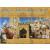 Maharaja: Le Jeu des Bâtisseurs de Palais