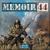 Memoir '44 (Vecchia Versione)