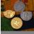 Monete in Acciaio per Caylus