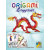 Origami: Leggende