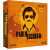 Pablo Escobar: The Boardgame