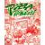 Pizza Paletti