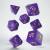 Set 7 Dadi Classici Purple Yellow