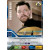 Star Trek Deck Building Game: Thomas Riker Promo