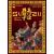 Sun Tzu (Edizione Francese)
