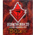 The Brigade: Firewatch