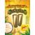 The Golden Columns of Menara