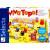 Viva Topo! (Prima Edizione)