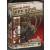 Zombicide: Black Plague Special Guest Box – John Howe