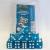 Set 15 Dadi D6 16mm - Blu Glitter