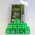 Set 15 Dadi D6 16mm - Verde Chiaro Trasparente